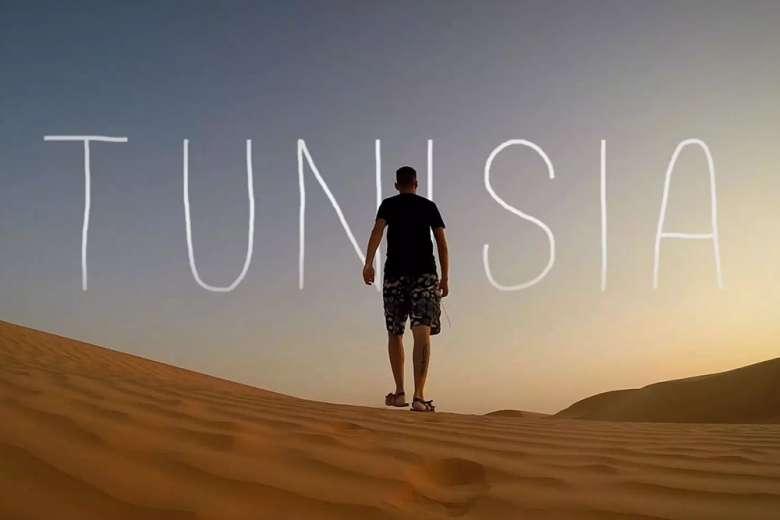 チュニジア旅行