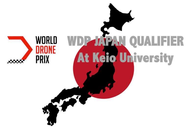 3月にドバイで開催される賞金1億円超えのドローンレースの日本予選会、締め切り迫る!