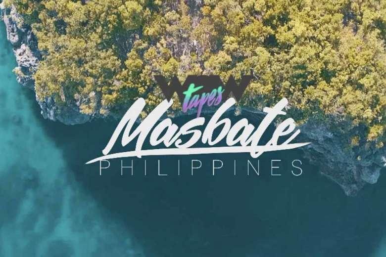 ロデオ・マスバテーニョ祭り、フィリピンマスバテ島